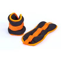 Обважнювачі універсальні для рук і ніг 2 по 0,5 кг (FI-7208-1, чорно-помаранчевий)